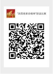 QQ图片20190412162234.png