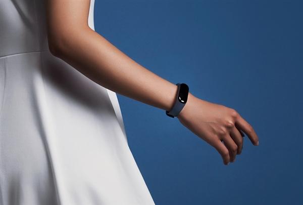 小米手环出货量获全球可穿戴设备第一 即将发布小米手环4