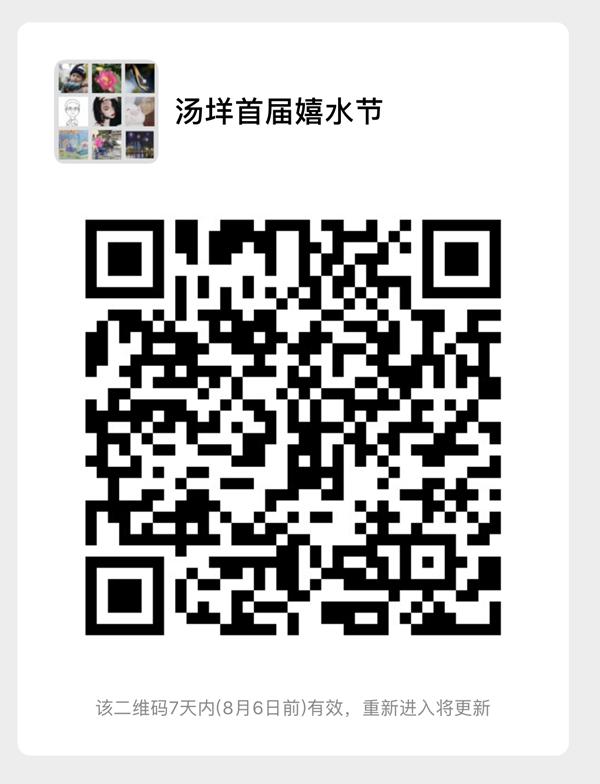 寰俊鍥剧墖_20190730170055.png