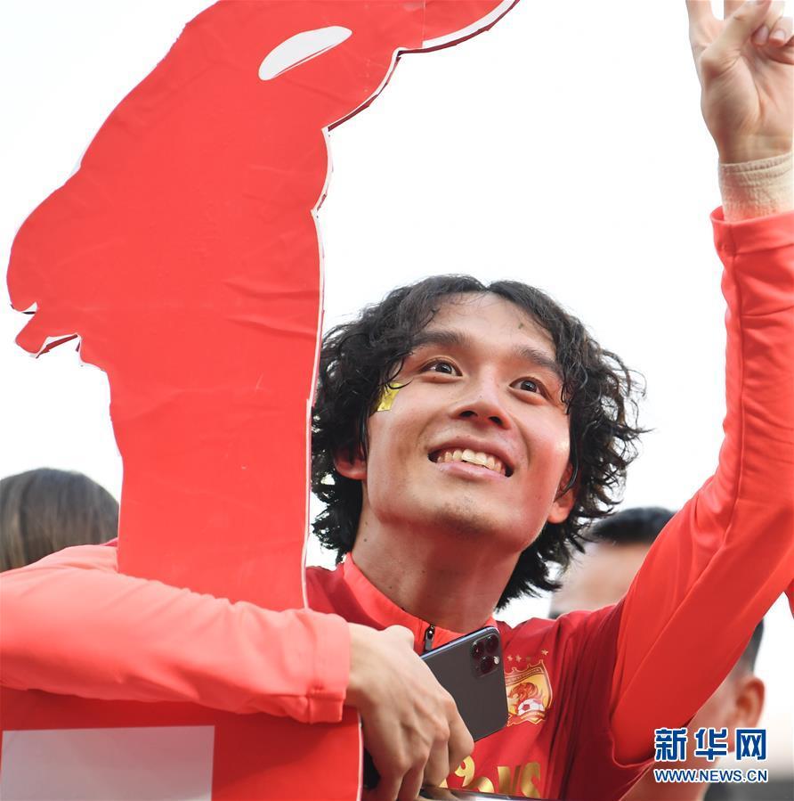 (体育)(51)足球——中超:广州恒大夺得第八冠