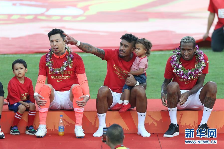 (体育)(33)足球——中超:广州恒大夺得第八冠