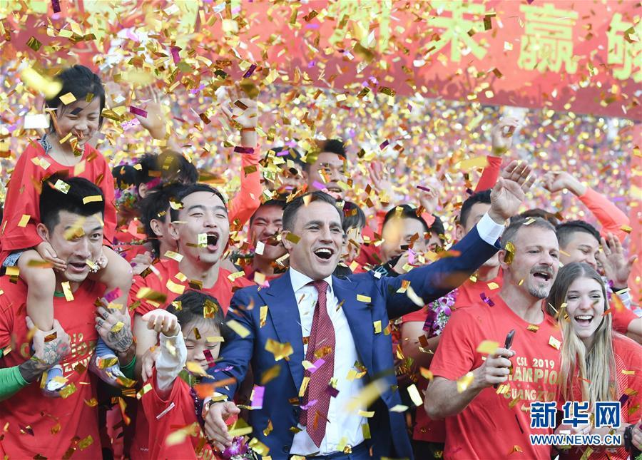 (体育)(48)足球——中超:广州恒大夺得第八冠