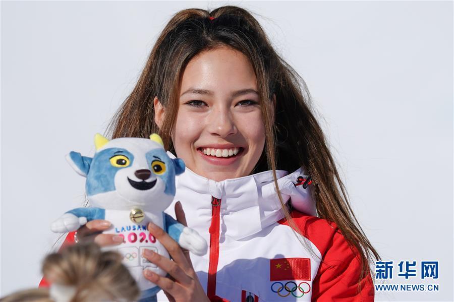 (体育)(1)自由式滑雪——女子U型场地决赛:中国选手谷爱凌夺冠