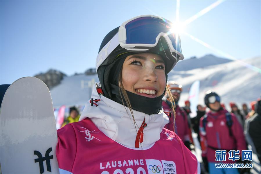 (体育)(4)自由式滑雪——女子U型场地决赛:中国选手谷爱凌夺冠