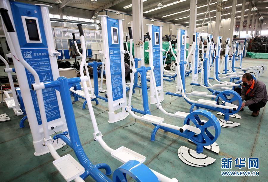 (体育·图文互动)(1)河北体育产业全力复工复产