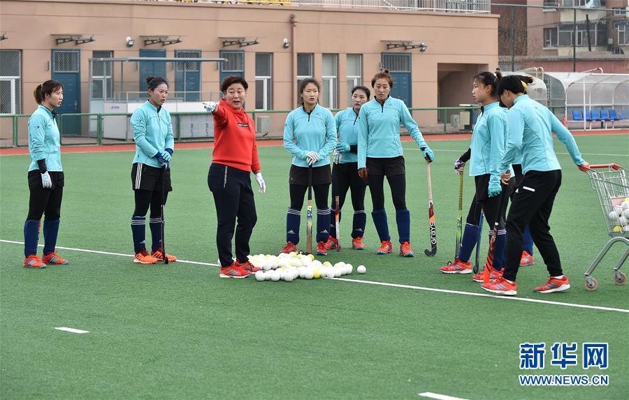 (体育)(2)曲棍球——吉林女曲积极训练忙备战