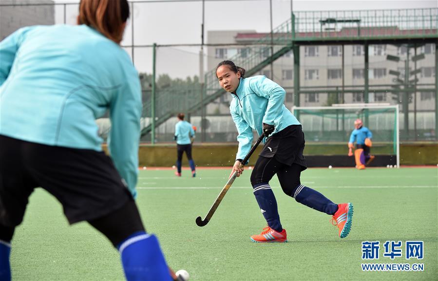 (体育)(4)曲棍球——吉林女曲积极训练忙备战